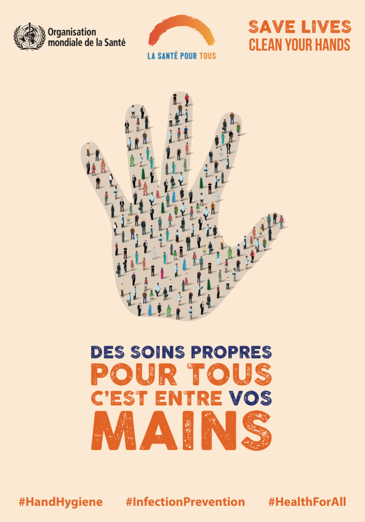 OMG - Affiche save lives clean your hands